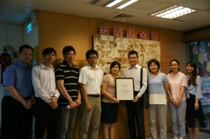 Zhongyi Foundation