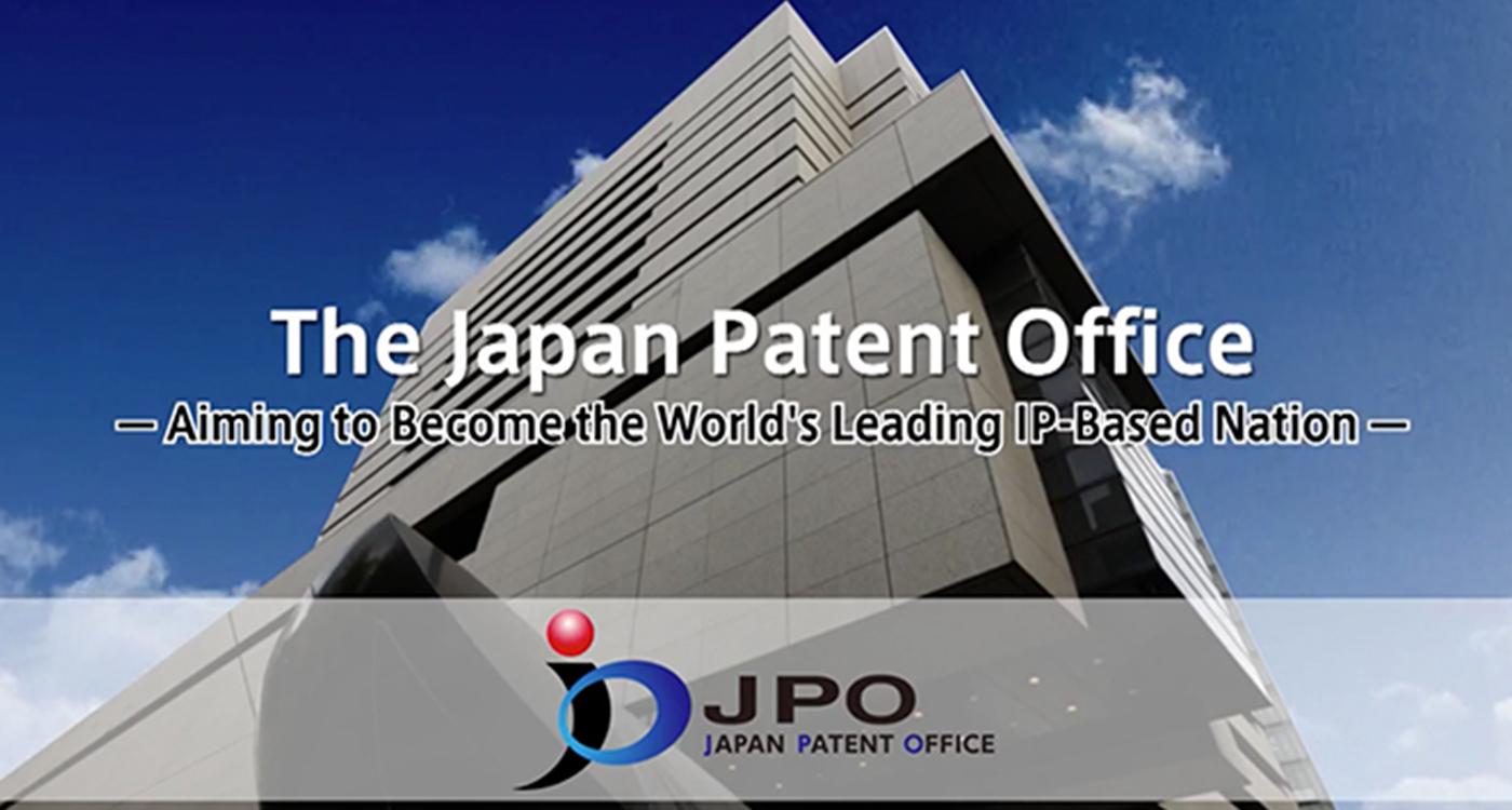 日本發明實質審查規費,於2019年4月1日起調漲