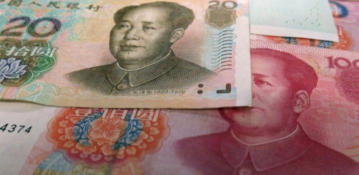 中國商標官費最高降幅50%
