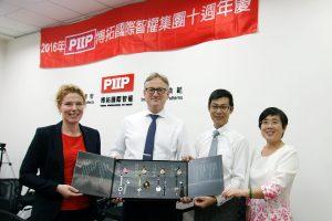 PIIPはいくつか様々な国の特許知識シェアを行い、ゲストと写真を撮りました。
