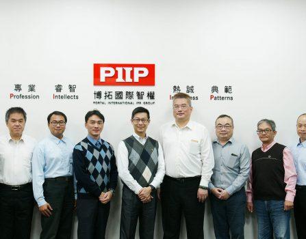 台灣電能產業聯盟戰略合作簽約儀式