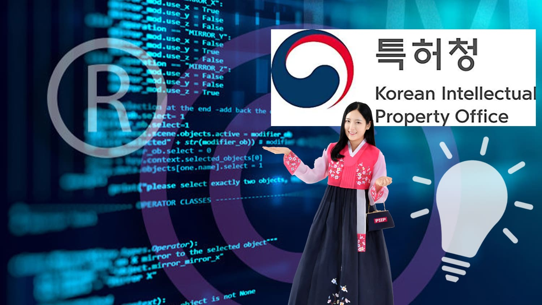 韓國商標:與「軟體」相關的商品及服務必須要註明「用途」